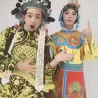@主持人王不凡 @允大少 @V、谷大喵 看我们panama京剧版😜#有戏#