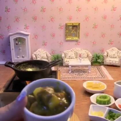 #迷你厨房# 咖喱牛肉 大家猜对了吗😙