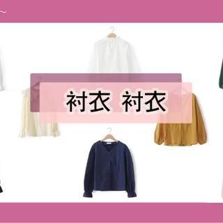 改变女生气质的衬衣,究竟应该怎么搭配?#穿秀##穿衣搭配##我要上热门#