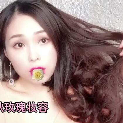 #美妆##美妆时尚##热门# 好久没有拍化妆视频了,今天带来的是一个日系玫瑰妆容!夏天过去了,跳过以往的小清新,来一款初秋紫色玫瑰妆容吧!