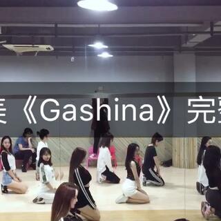 #舞蹈#《Gashina》宣美 镜面完整版本#宣美gashina##宣美#@美拍小助手