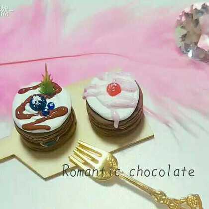 #手工#奶油小巧夹心糕🍫献给我的小可爱们💁🏻zzp给你我的小心心❤️