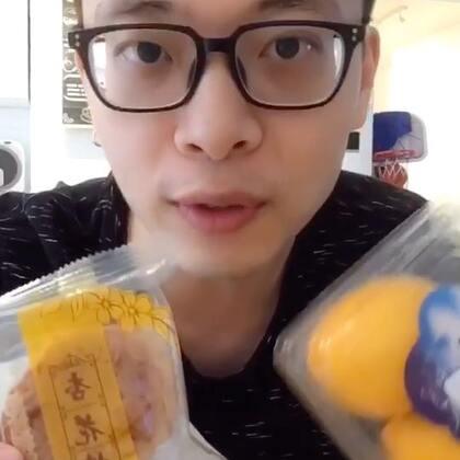 @superB太 的月饼居然被我……#吃秀#