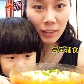 自制茄汁虾滑教程,宝宝吃超级...