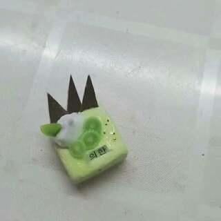 #手工##薄荷微光浅夏时#『kikm mousee』刚刚做的丑东东,我还能说什么?下个视频6赞更新