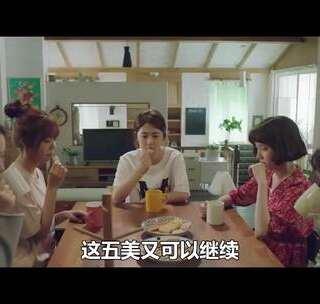 #搞笑##大学##青春# 韩剧《青春时代》,1个宿舍5个女生6个群,感谢舍友的不杀之恩!
