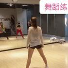 日常的舞蹈课记录💃🏻收下视频,留下你的小红心♥️#舞蹈#@舞蹈频道官方账号 @美拍小助手