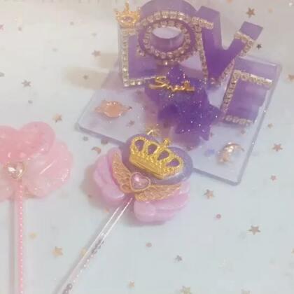 #手工##奶油皇后创意工作室##diy软妹装饰背景#我有一根仙女棒,变大变小变漂亮,小仙女们不来一根仙女棒吗!