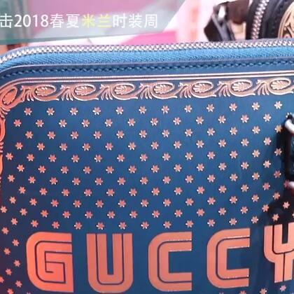 """Gucci 2018 春夏新款手袋,变成""""GUCCY""""更有趣啦,现在种好草,等着明年剁手😜"""
