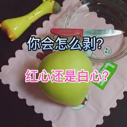 #帅姐生活️#柚子含有天然维C降低胆固醇!增强体质!而且能帮助身体吸收钙和铁,其所含叶酸有益于孕妇哦‼️互动话题:你喜欢吃红柚还是白柚⁉️
