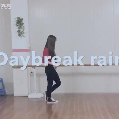 "Daybreak rain(清晨雨)-Shannon☔️8月库存之4⃣️暑假里录的@敏雅可乐 最后一个库存啦😁这首歌我在3年前发布过.我美拍第一个就是了.当时香农刚出道.韩媒称她""怪物新人"".这个98年的妹子不论颜还是歌喉还是舞蹈都是出类拔萃的可惜还是被面包糠耽误了😤#舞蹈##敏雅音乐##shannon#"