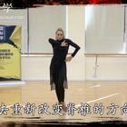 国外的拉丁女生/神,是通过什么方式表现自己的❓国标学邀请到Oxana Lebedew(欧珊娜)专程录制了这期网络课程--《伦巴舞女士魅力的展现》💃先来看一段解解谗😍#拉丁舞##热门#