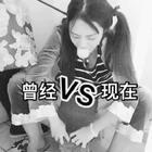 特邀演员-my mother💁🏼#美颜挑战,曾经vs现在##我要上热门##热门#
