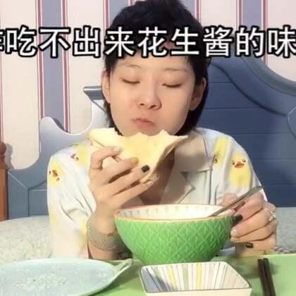 #吃秀##日志#祝大家周末愉快哦🍜🍲🍢🍡🍞🍩🍮🍦🍨🍧🎂🍰🍪🍫🍬🍭🍯吃好 喝好 玩好 我睡觉去了袄~~