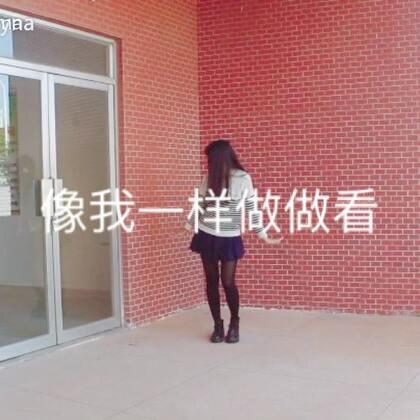 这是冬天的时候拍摄的🎬现在广东还超热的呢!😁这首歌很洗脑,动作也非常——搞笑!哈哈哈#心燃激情挑战赛##舞蹈##橙子焦糖#