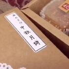 感谢一直在的小仙女,一点心意从评论抽一位仙女送纯手工月饼,明年也请多指教,谢谢一直关注我的粉丝们🙏🏻#中秋节快乐#