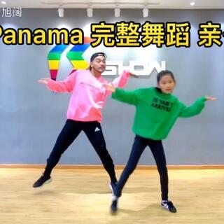 panama整版完视频-搜索结果美拍-让短舞蹈男同合集视频图片