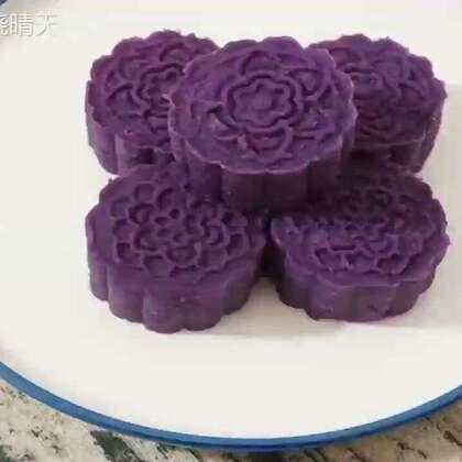 〈紫薯月饼〉史上最简单的月饼。提前祝大家节日快乐💋转赞评各2位,关注4位共10位,逮眼熟的送哦。。据说点赞的都实现了心中最大的愿望🌹