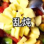 #美食#乱炖#美食频道官方号##美食频道#