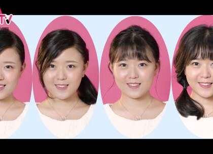 """圆脸、肉肉脸的女生必看哟,这4种发型能让你脸上的肉肉""""消失"""",显脸小,超有效!手残党也能学会,简单又好学!#小红唇TV#"""