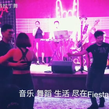 Let's Fiesta Let's Party#杭州fiesta##杭州bachata##杭州salsa#