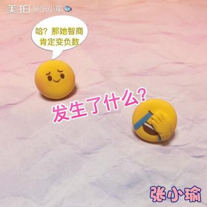 家里暴雨 你们还好么🙆时隔好久的表情包来啦#手工##表情包手工大赛#赞转评+艾特三位非大V好友抽福利https://shop165985875.m.taobao.com/?