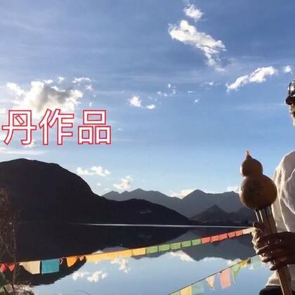 #音乐##艺人在民间#电影🎬洪湖赤卫队 《洪湖水浪打浪》😄洪湖岸边是家乡 葫芦丝音乐带给喜欢民乐的宝宝们🎵 老铁们分享来一波👍👍👍