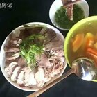 #美食##地方美食##美食作业#大厨教你煲,广东老火汤。万寿果猪杂汤,国庆中秋快到了,祝大家节日快乐