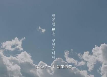国民初恋秀智恋上长腿oppa李钟硕!《当你沉睡时》15秒中文预告片,下载韩剧TV迷APP,让你从此不再为资源发愁!#韩剧TV迷#