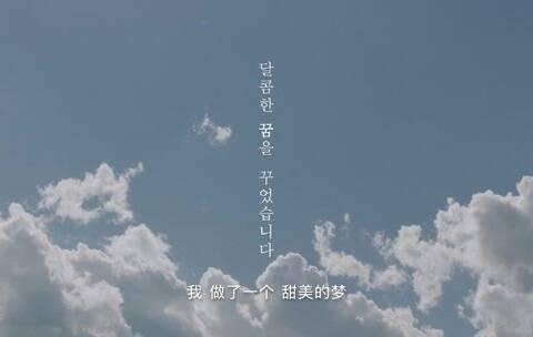 【小红唇官方美拍】国民初恋秀智恋上长腿oppa李钟硕...