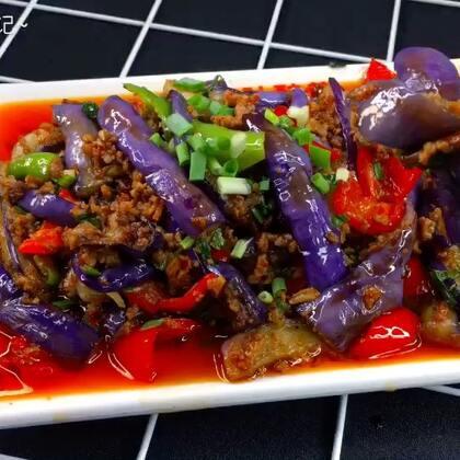 鱼香茄子!鱼香叶在四川比较常见一种配料,可用于炒菜、也可做蘸料,味道特别的独特,搭配茄子更是美味!如果没有鱼香叶就用葱花代替吧!#美食##川菜##鱼香茄子#
