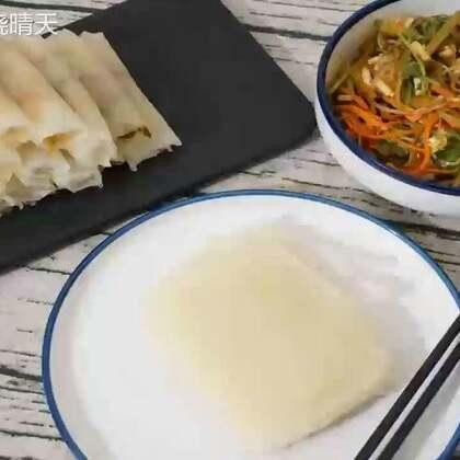 〈春卷〉好吃到我连做了3天😍#美食##邹家晓晴天#