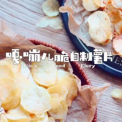 """👶薯片今天刚好满9个月啦~要说生薯片前和生薯片后最大的区别是什么?我想是氛围的变化吧~有了薯片以后,家里的电视声变成了咱们的欢笑声👪""""吃货变成妈,爱你与爱美食,都不可辜负,好奇管你屁事""""http://r.cookie4you.com/short.php?a=vcgkkl #美食#(从转评赞中捉3位小可爱送雪平锅1枚,下周@薯片和miu 里公布哟)"""