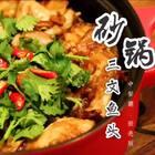 最近看《中餐厅》又被张亮的厨艺圈粉😍,特别馋亮哥教的砂锅焗三文鱼头,买来鱼头晚上就做了一锅,巨简单,巨好吃😋#美食##美拍中餐厅#