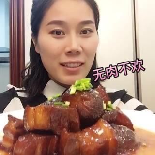 香菇红烧肉教程,今天做的超级...