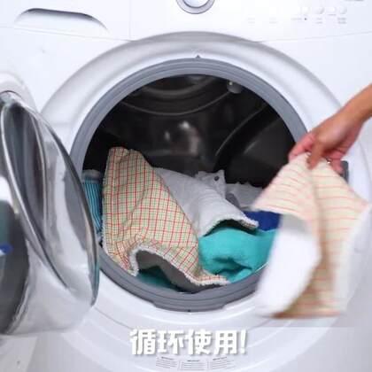 原来毛巾还能这样用!这7种毛巾的妙用方法脑洞无限大!#机智日记##手工##我要上热门#