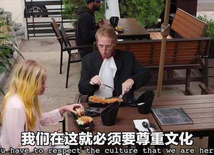 油条豆腐脑走进美国高档餐厅,看我中式大法棍如何收服人心!#搞笑##逗比##热门#