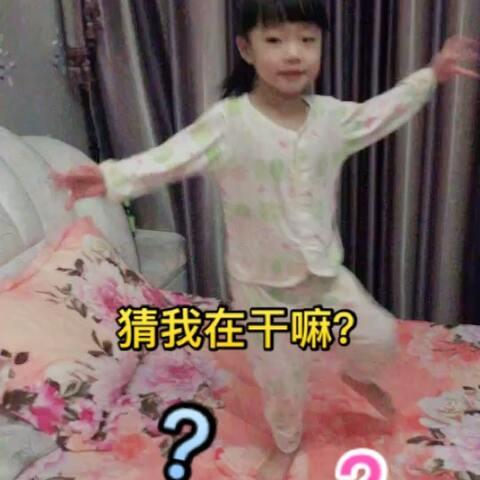 #嘎舞#小家伙跳得也是没谁了完全忘我的境界jun视频图片