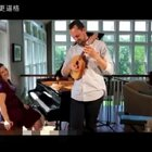 古典夫妻组合Brooklyn Duo演奏《Despacito》大提琴和钢琴版本真享受!#音乐#