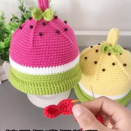 糖果奶嘴帽教程-11#手工##蝴蝶结教程-2#瘩这里帽子教程就结束了哈😊颜色大家也可以按照自己的喜好搭配哦😊