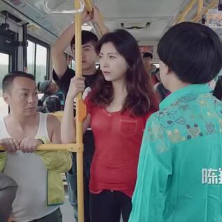 公交车上的流氓Plus #陈翔六点半#
