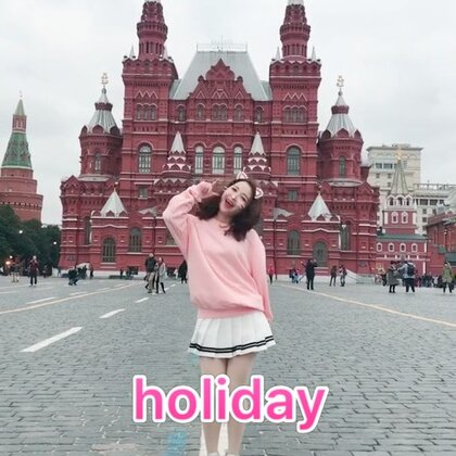 #holiday#莫斯科没有眼泪,但也还没大雪纷飞~其实现在俄罗斯已经快入冬了,几度,真的很冷,也真的很美~感觉要带着有戏游玩俄罗斯了哈哈@美拍小助手 #舞蹈##女神#