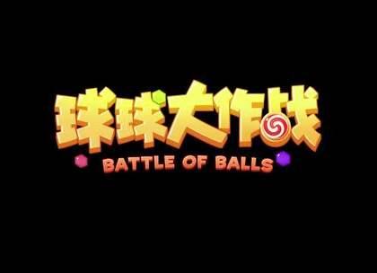 大手子调教小学生第五期 咕噜咕噜的大逃杀考验#球球大作战#