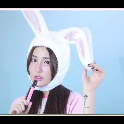 #兔子妆##我家的萌萌兔宝贝# 小萌萌兔🐰来啦~兔妈妈带着兔宝宝准备出游啦~😘😘也希望你们有个愉快的假期哦😋#美妆#