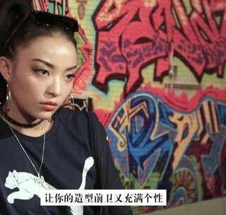 被热狗誉为中国的安室奈美惠,VAVA到底有多美?而个性张扬又带点孩子气的小鬼私下会是怎样的?这两人的相遇一定会迸发出无限火花,想知道更多精彩内容,尽在本期的「潮我看齐」啦!
