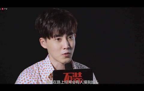 【乱码TV美拍】#不装#张睿从小人见人爱,本想做...