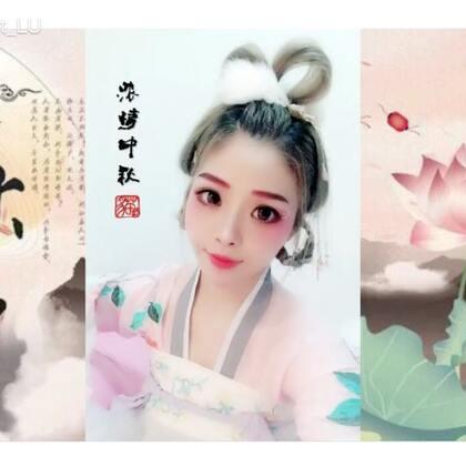 #美妆时尚##兔子妆#提前祝大家中秋节快乐唷,😘【然而……这妆容和好兔子好像没什么关系,😂】