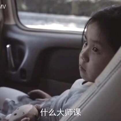 #正能量##宝宝#《弹琴吧!爸爸》:揭秘中国琴童走红美国的背后,值得广大父母借鉴!6岁陈安可,4岁开始学琴。在美国和澳大利亚的电视节目上,精湛的演奏引爆网络。父亲他是怎样培养女儿的呢?@美拍小助手 喜欢请点赞+转发 更多精彩请关注微博:一起看MV
