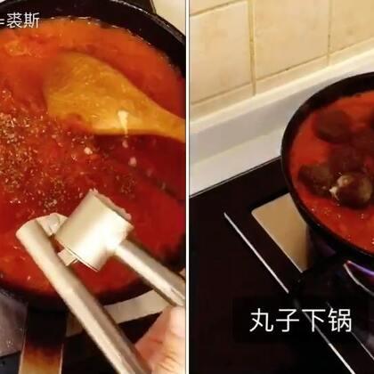 芝士牛肉丸番茄意面🍝#许大大美食#💯个赞
