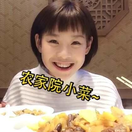 #吃秀##日志#国庆节快乐 宝宝们吃好喝好哈💛家庭聚会~~看看小高像爸爸还是妈妈?好久没录竖屏滴